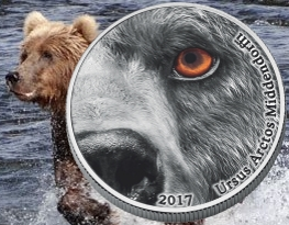 KODIAK BEAR Natures Eyes 2 Oz Silver Coin 2000 Francs Congo 2017